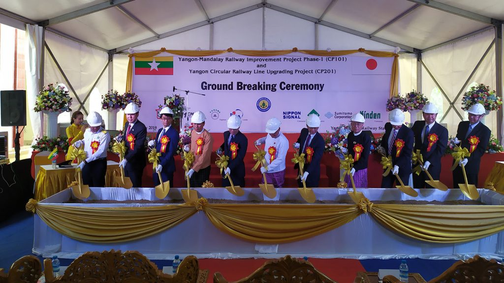 Union Minister U Thant Sin Maung and officials launch the Ground Breaking Ceremony at the Central Yangon railway station yesterday. Photo: Myint Maung Soe