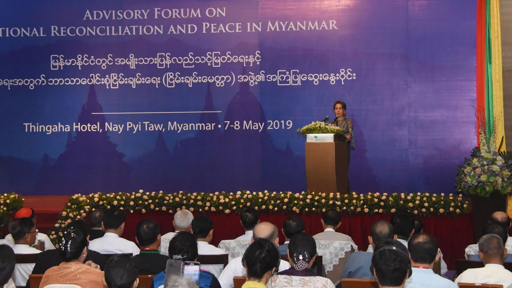 State Counsellor Daw Aung San Suu Kyi delivers the opening address at the second Advisory Forum on National Reconciliation and Peace Centre in Myanmar yesterday. Photo: MNA