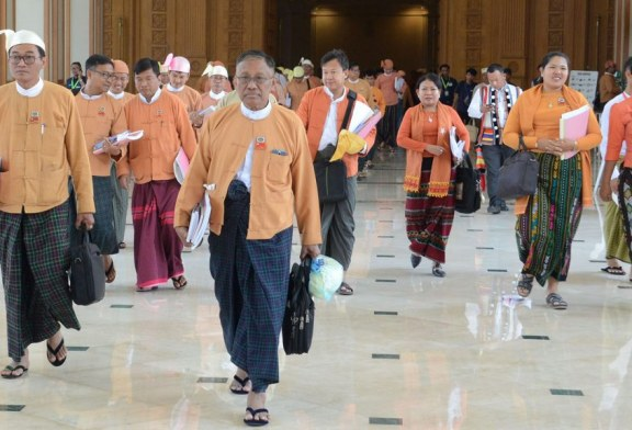 Second Pyidaungsu Hluttaw's 12th regular session holds ninth-day meeting
