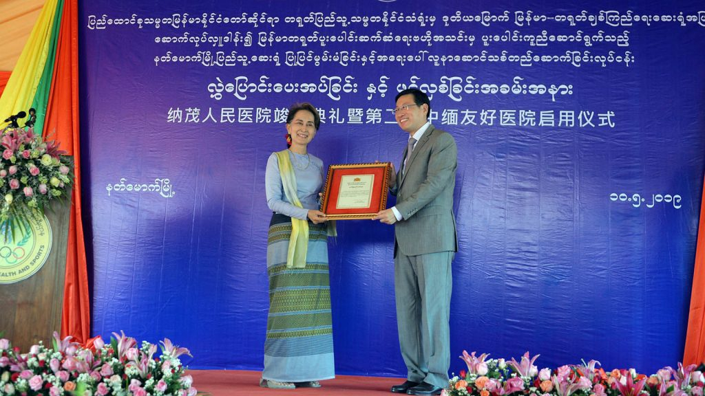 State Counsellor Daw Aung San Suu Kyi presents the certificate of honour for the renovated Natmauk People's Hospital and construction of emergency ward to Chinese Ambassador Mr. Hong Liang.photo: mna