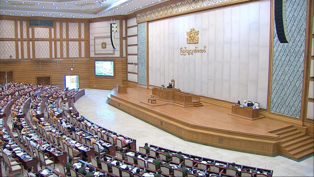 12th-day meeting of the Second Pyithu Hluttaw's twelfth regular session is being convened in Nay Pyi Taw yesterday.Photo: MNA