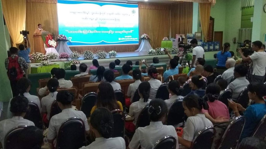World Digestive Health Day 2019 event being convened in Mandalay yesterday. Photo: MNA