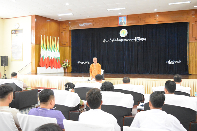 Union Minister U Ohn Maung delivers the speech at the coordination meeting at the Ministry in Nay Pyi Taw yesterday. Photo: MNA