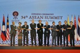 State Counsellor attends 34th ASEAN Summit, ASEAN Summit (Retreat) in Bangkok