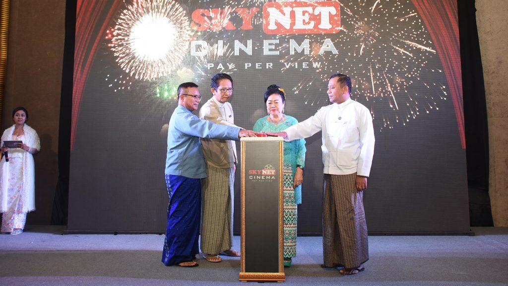 Director-General U Ye Naing, Chairman of Myanmar Motion Picture Organization U Zin Wine, Dr. Daw Ni Ni and U Moe Win open the Skynet Cinema (PPV) in Yangon.Photo: MNA