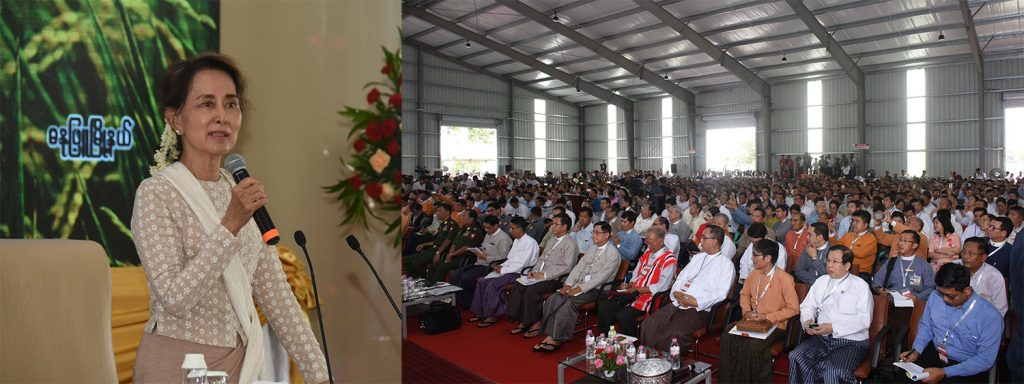 State Counsellor Daw Aung San Suu Kyi addresses the meeting with local people in Danubyu, Ayeyawady Region, yesterday. Photo: MNA