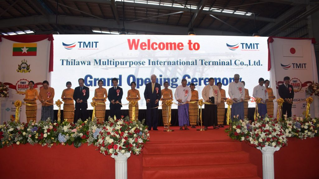 Union Ministers U Thant Sin Maung, U Soe Win and officials cut ribbon to open the ceremony for Thilawa Multipurpose  international Terminal at Plot No. 25 and 26 in Thilawa, Yangon.Photo: MNA