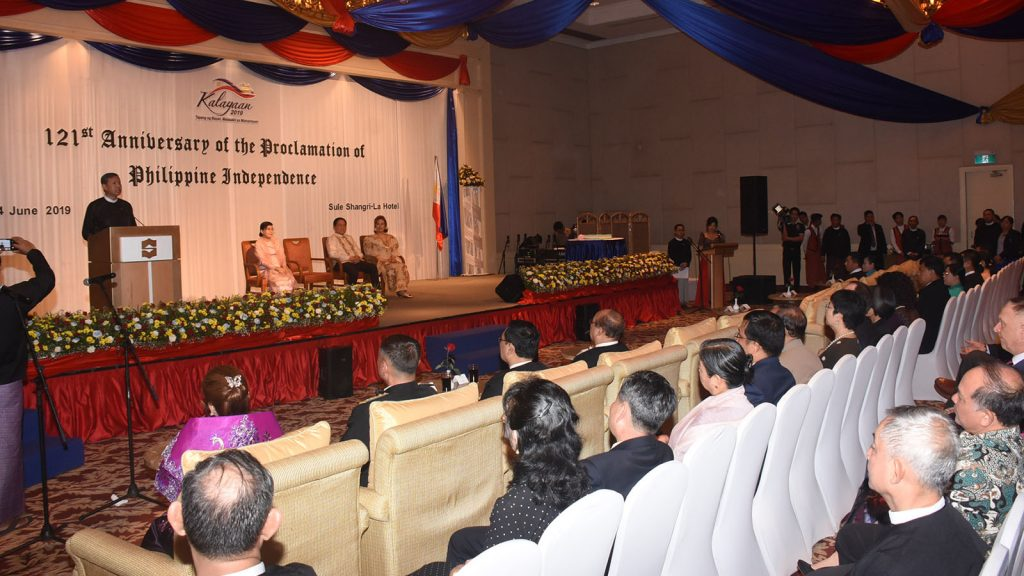 Union Minister Dr. Myo Thein Gyi delivers the speech at the celebration to mark 121st Philippines Independence Day. Photo: MNA