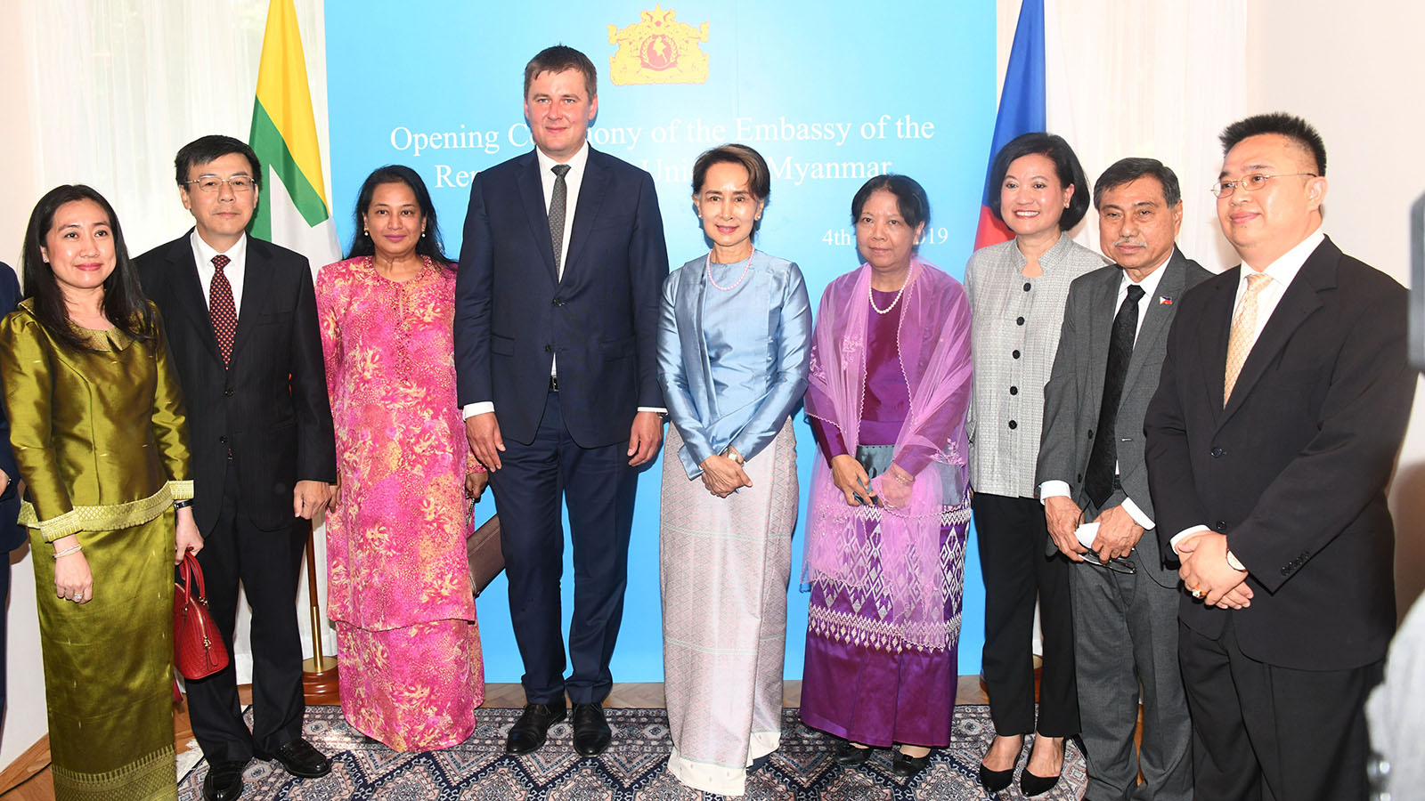 State Counsellor Daw Aung San Suu Kyi (centre) and Czech Republic Foreign Minister Mr. Tomas Petricek, (4th from left) pose for documentary photo together with Ambassadors from ASEAN nations in Prague yesterday. Photo: MNA