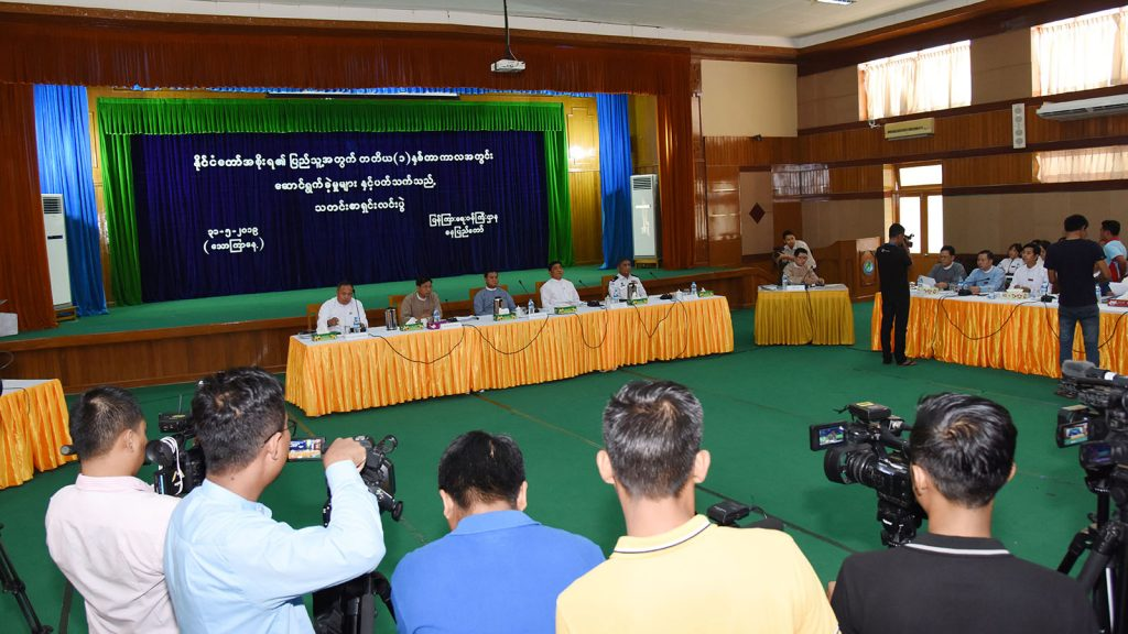 Ministry of the State Counsellor Office, Ministry of Religious Affairs and Culture, Ministry of Labour, Immigration and Population, and the Ministry of Agriculture, Livestock and Irrigation hold press conference on their performance in third one-year period in Nay Pyi Taw yesterday.Photo: MNA