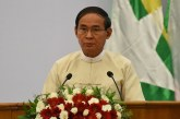 Message sent by President U Win Myint on the Commemoration of  the 99th  Anniversary of National Victory Day