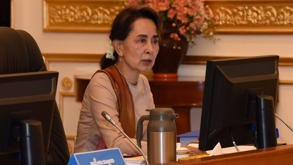 State Counsellor Daw Aung San Suu Kyi makes remarks at the National Planning Commission Meeting 1/2019.Photo: MNA