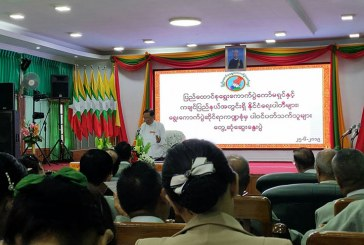 UEC holds meeting with political parties  in Kachin State