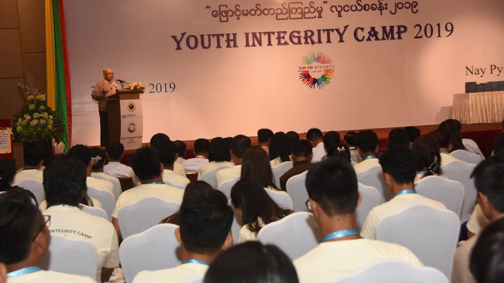 Anti-Corruption Commission Chairman U Aung Kyi delivers the conclusion speech  at the Youth Integrity Camp 2019 in Nay Pyi Taw. Photo: MNA