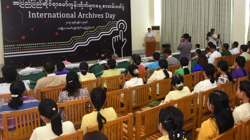 Deputy Minister U Mg Mg Win delivers the speech at International Archive Day Symposium in Nay Pyi Taw yesterday.Photo: MNA