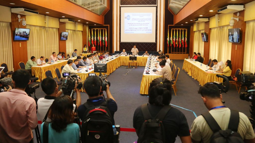 Meeting of Union Enterprise for Humanitarian Assistance, Resettlement and Development in Rakhine being convened in Yangon yesterday.Photo: MNA