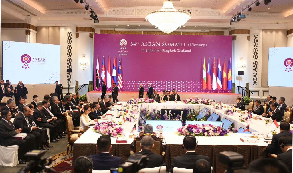 State Counsellor Daw Aung San Suu Kyi attends 34th ASEAN Summit (Plenary) in Bangkok, Thailand, yesterday.Photo: MNA