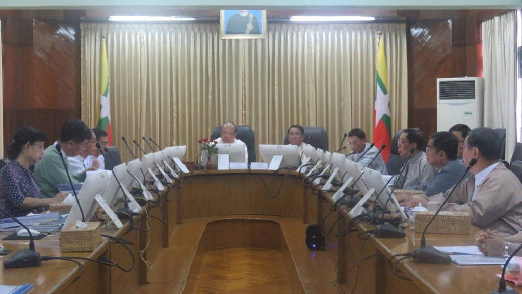 Chairman of MIC U Thaung Tun attends the Myanmar Investment Commission meeting.Photo: MNA
