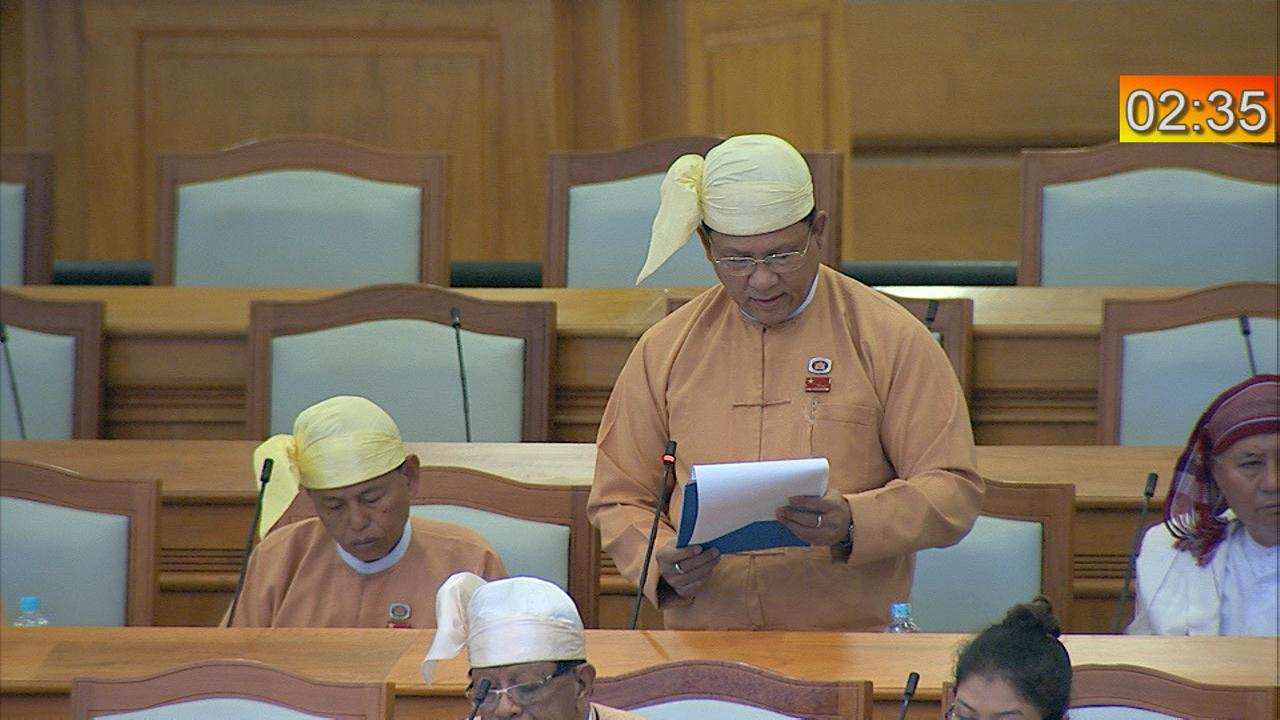MP U Maung Maung Ohn.