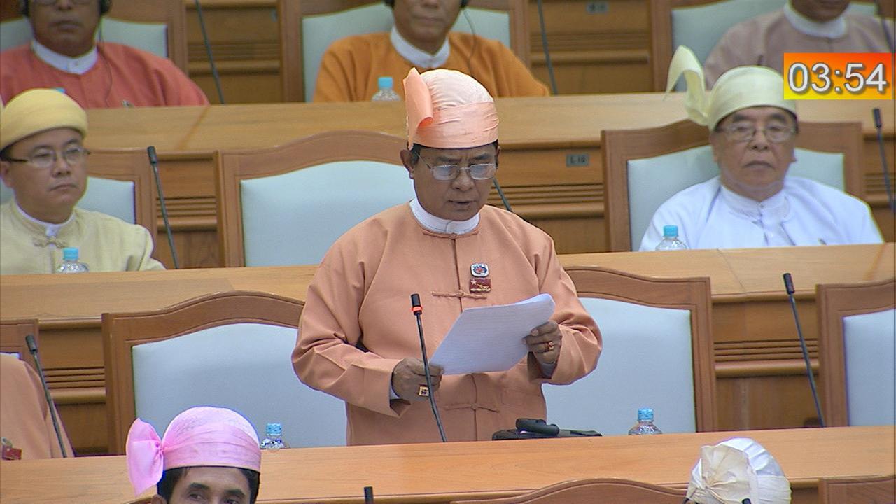 MP U Mya Sein.