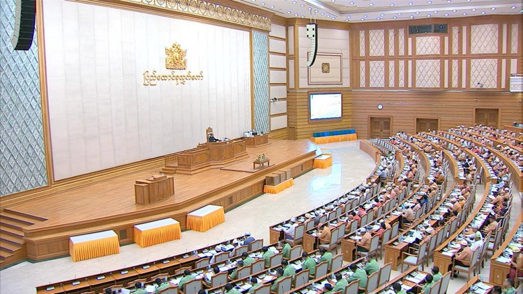 Pyidaungsu Hluttaw is being convened in Nay Pyi Taw on 22 July 2019. Photo: Htan Phon