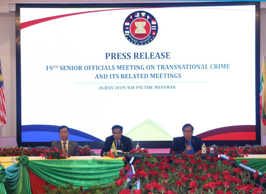 Officials make public statements during a press release of the 19th Senior Officials Meeting on Transnational Crime and its Related Meetings in Nay Pyi Taw.photo: mna