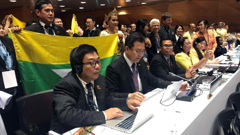 The Myanmar team led by Permanent Delegate to UNESCO U Kyaw Zeya attends the 43rd session of World Heritage Committee in Baku, Azerbaijan, where Bagan was designated as World Heritage Site yesterday.Photo: MNA