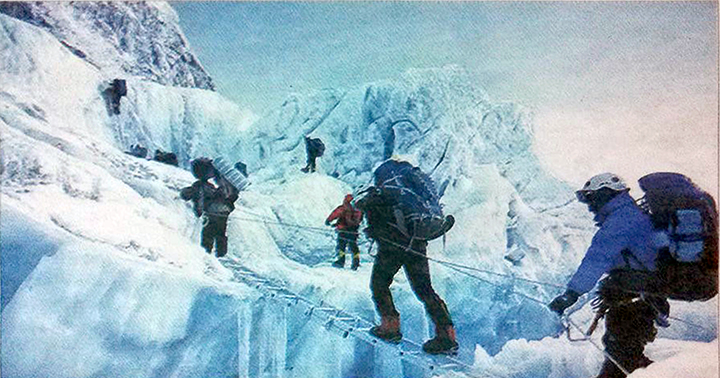 Extreme sports: mountaineering and climbing