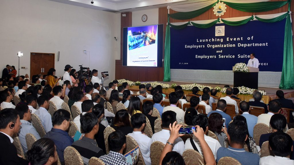 Launching event of Employers Organization Department and Employers Service Suite at the Union of Myanmar Federation of Chambers of Commerce and Industry. Photo : Zaw Min Latt