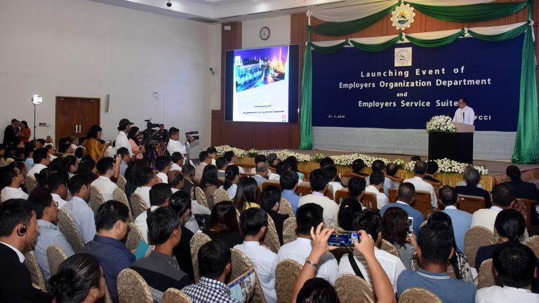 Launching event of Employers Organization Department and Employers Service Suite at the Union of Myanmar Federation of Chambers of Commerce and Industry.Photo : Zaw Min Latt