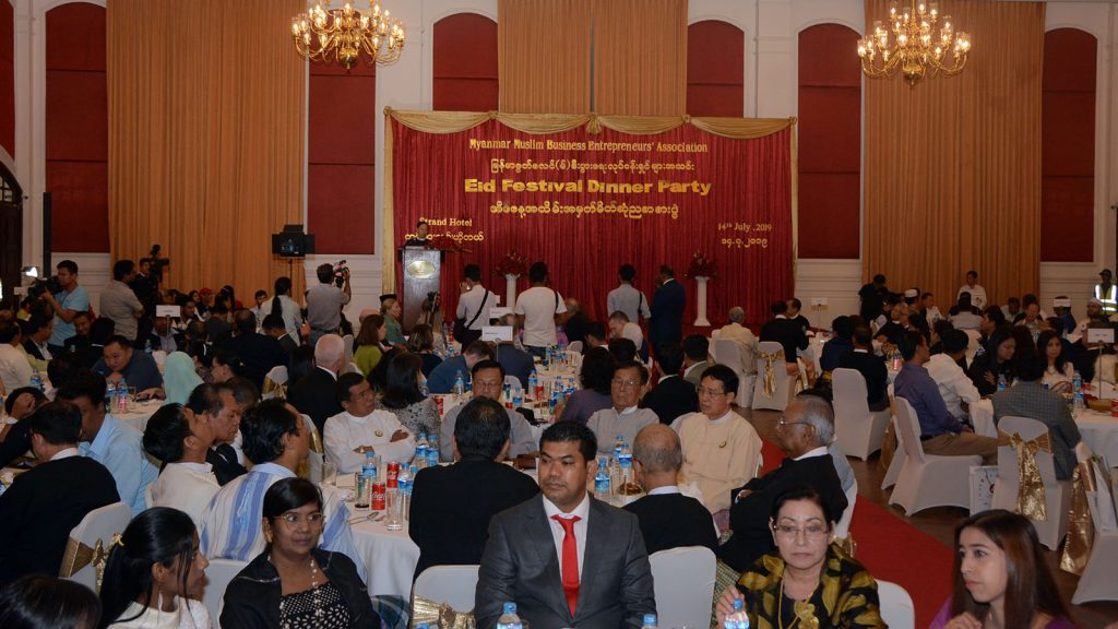 Eid Festival Dinner Party being held at the Strand Hotel in Yangon yesterday.Photo: MNA