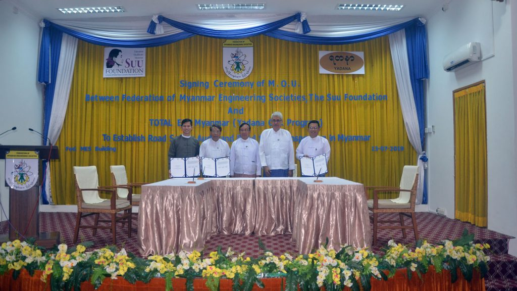 Union Minister U Han Zaw, Deputy Minister U Kyaw Myo and officials  attend the signing ceremony of MoU between Federation of Myanmar Engineering Societies, Suu Foundation and Total E&P Myanmar in Yangon yesterday.Photo: MNA