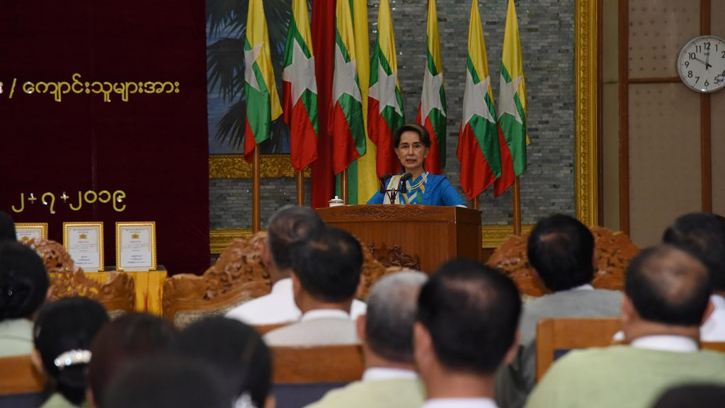State Counsellor Daw Aung San Suu Kyi delivers the speech at the prize-giving ceremony for outstanding matriculation students in  2018-2019 Academic Year in Nay Pyi Taw yesterday. Photo: MNA