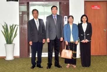 MoI delegation leaves for Indonesia to attend ASEAN-China High-Level Media Forum