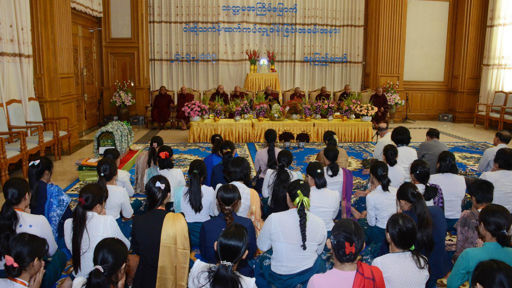 Pyithu Hluttaw Office holds seventh Waso Robe offering ceremony in the Hluttaw meeting hall in Nay Pyi Taw yesterday. Photo:MNA