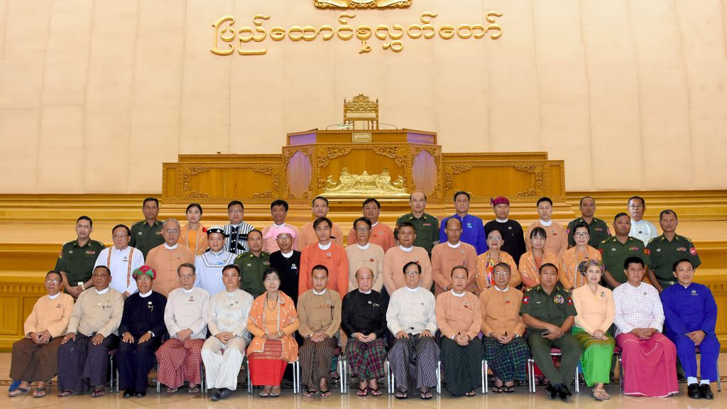 Pyidaungsu Hluttaw Deputy Speaker U Tun Tun Hein, Amyotha Hluttaw Deputy Speaker U Aye Tha Aung and MPs pose for a photo at the meeting of Joint Committee on amending 2008 Constitution in Nay Pyi Taw yesterday.Photo: MNA
