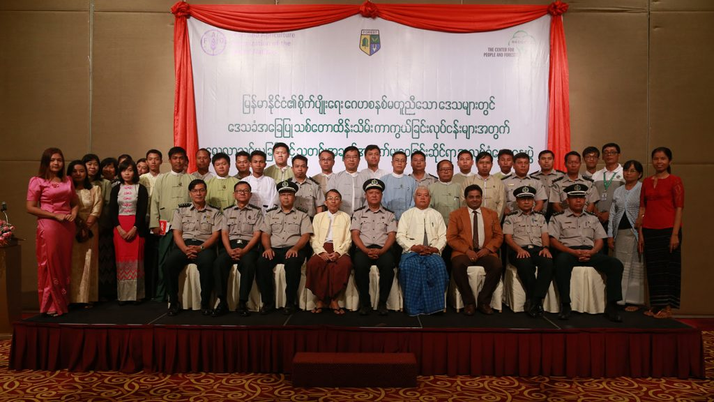 Deputy Director-General U Kyaw Kyaw Lwin and attendees pose for the photo at the workshop in Nay Pyi Taw. Photo: MNA