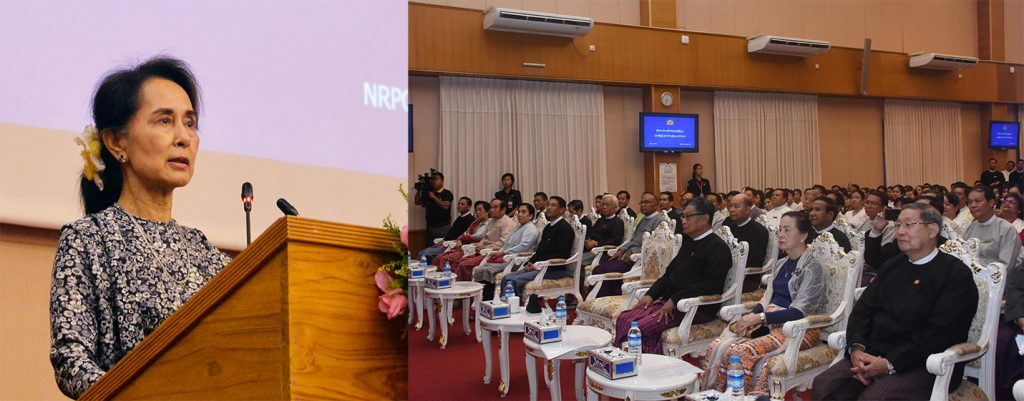 State Counsellor Daw Aung San Suu Kyi delivers the speech at the 3rd anniversary of the Ministry of State Counsellor's Office in Nay Pyi Taw yesterday.Photo: MNA