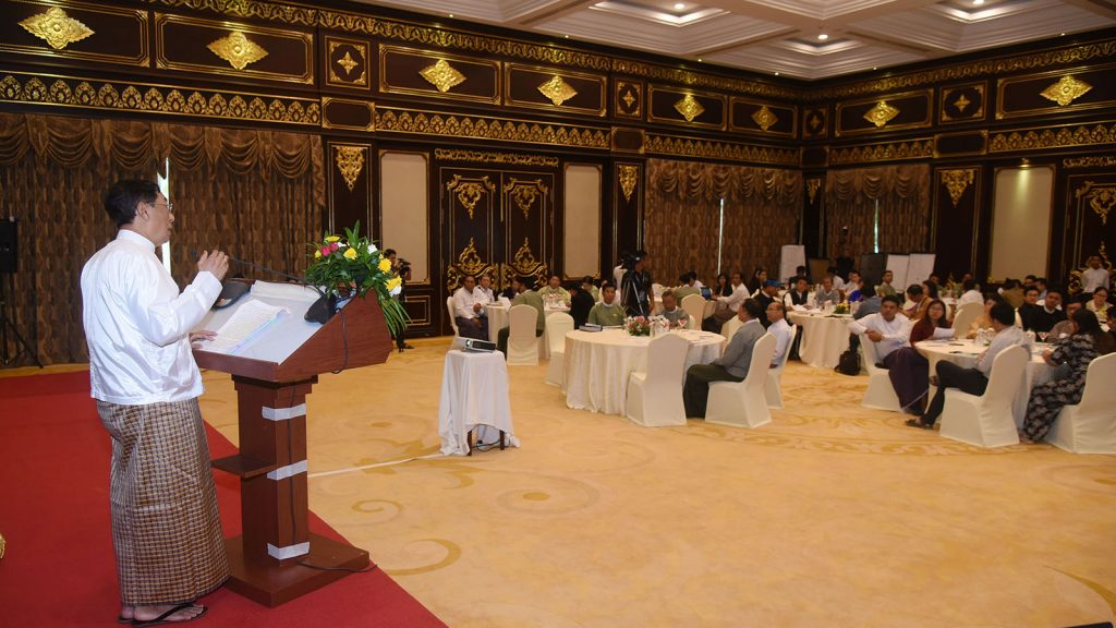 UEC Chairman U Hla Thein delivers the speech at the Seminar on Vision 2020 in Nay Pyi Taw yesterday.Photo: MNA