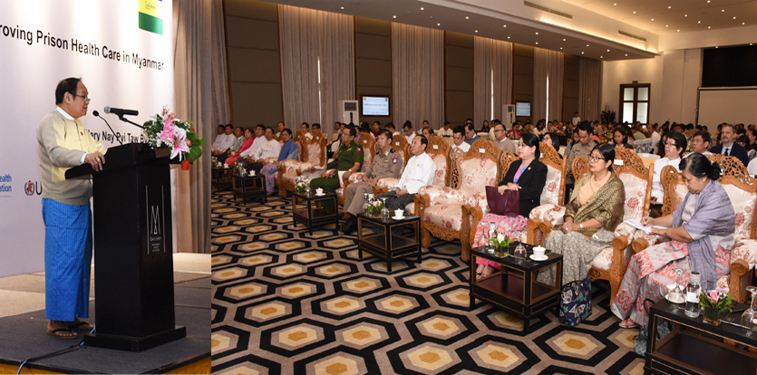 Union Minister Dr Myint Htwe delivers the speech at the opening ceremony of Coordination Meeting for Improving Prison Health Care in Myanmar in Nay Pyi Taw on 11 July. Photo: MNA