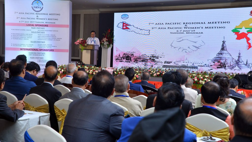 Union Minister U Kyaw Tin delivers the speech at 7th Asia Pacific Regional Meeting, in conjunction with the 2nd Asia Pacific Women's Meeting at Chatrium Hotel in Yangon  yesterday .Photo: MNA