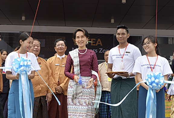 State Counsellor opens Yangon Innovation Centre