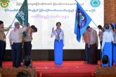State Counsellor Daw Aung San Suu Kyi  sworn-in as Head of Myanmar Scout Federation