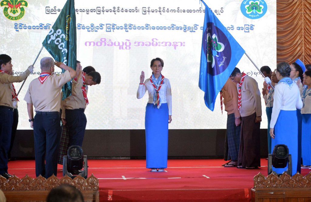 State Counsellor Daw Aung San Suu Kyi receives a scout/guide salute by Myanmar Scout Federation patrons, Chief Scouts, Scouts and Guides, regional ministers.Photo: Thet Aung