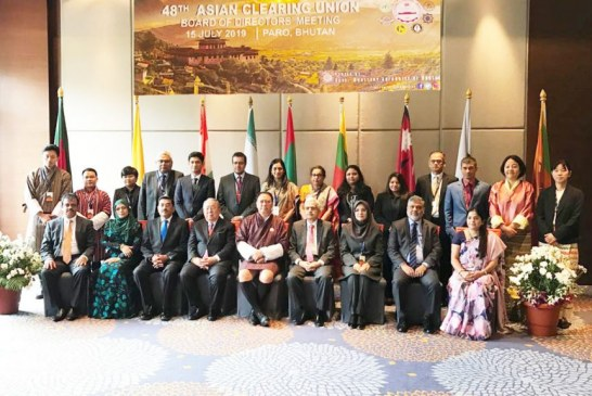 CBM governor attends ACU's BOD meeting in Bhutan