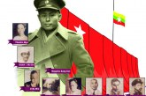 The 72nd  Anniversary of Martyrs' Day