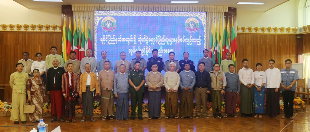 Union Minister Dr Win Myat Aye, Rakhine State Government officials and attendees pose for the photo at the coordination meeting on IDP camps and resettlements in Rakhine State yesterday.Photo: MNA