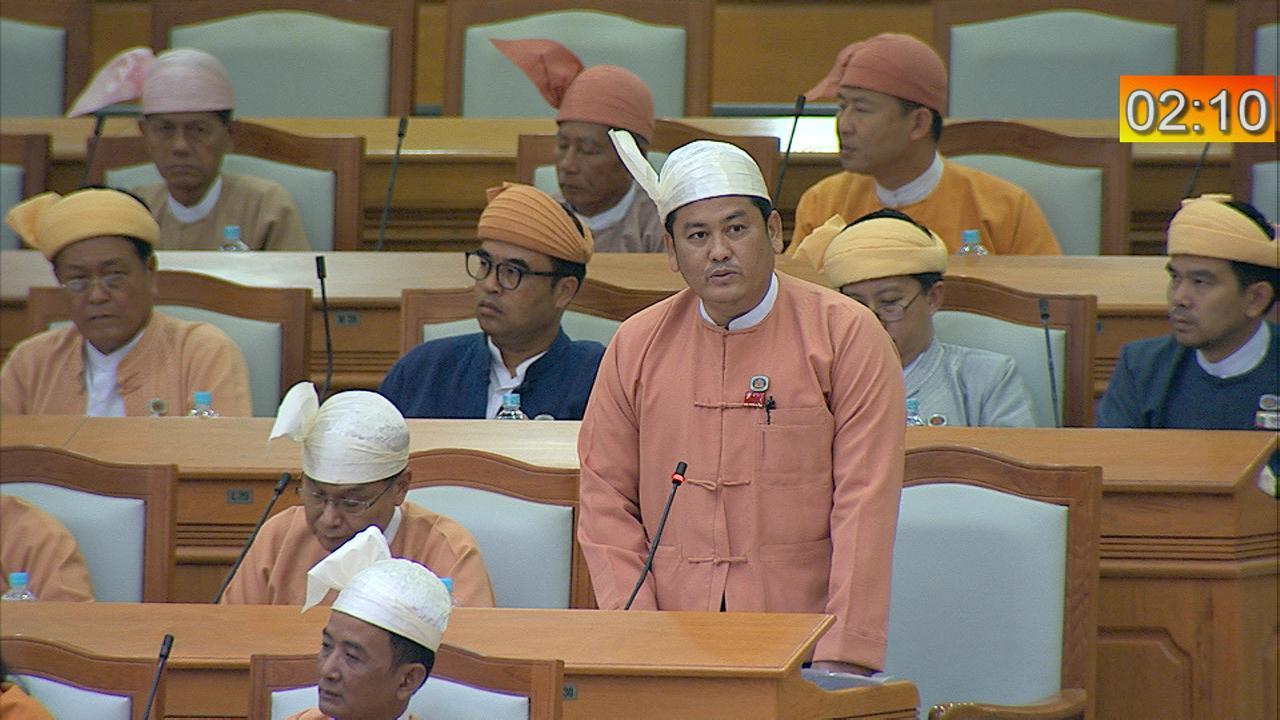 MP U Lwin Ko Latt. Photo : MNA