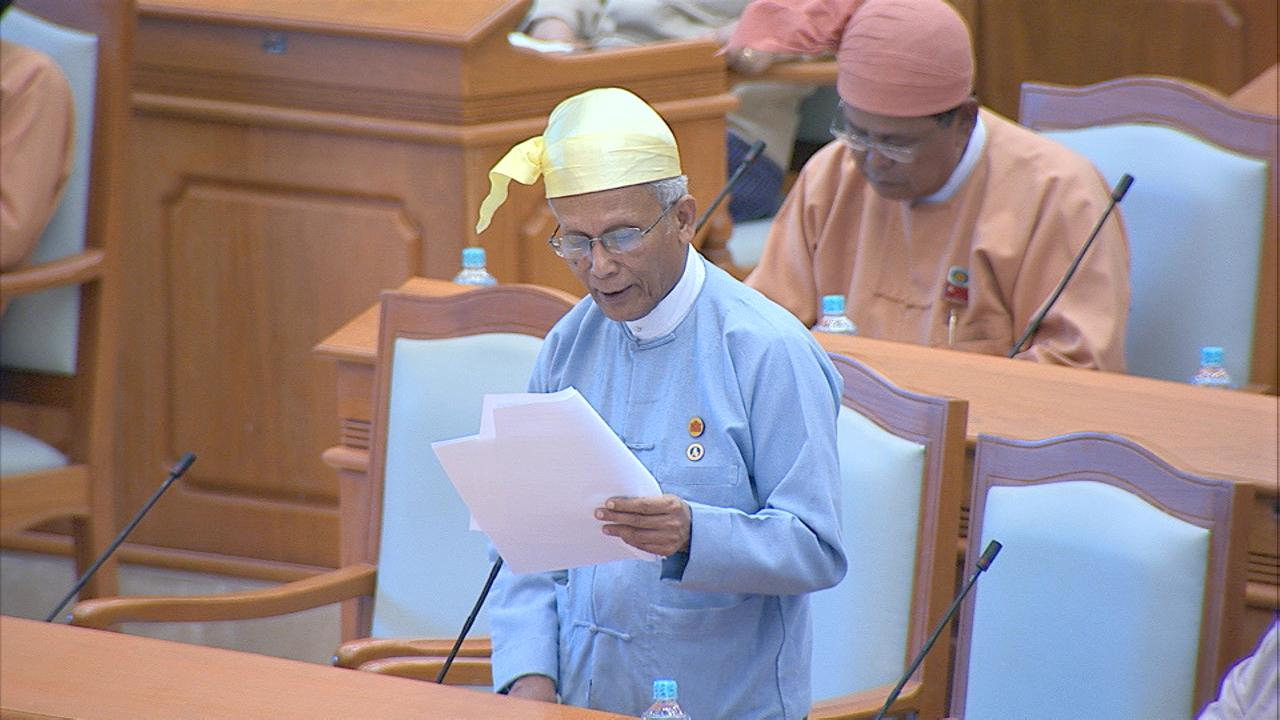 Deputy Governor U Soe Thein.Photo : MNA