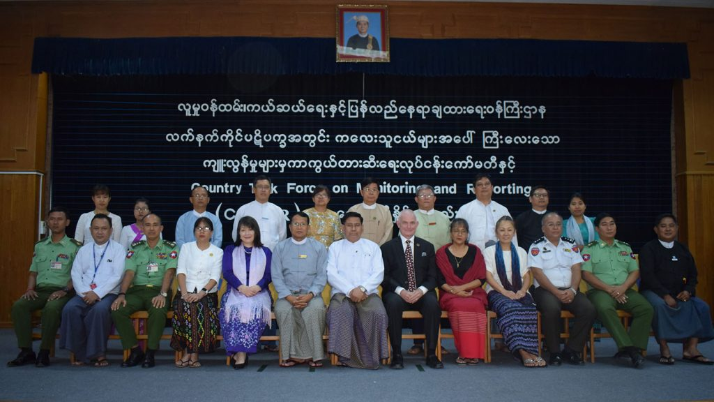 Permanent Secretary of the Ministry of Foreign Affairs U Myint Thu and attendees pose for the documentary photo at the working committee for preventing grave violations against children in armed conflicts in Nay Pyi Taw.Photo: MNA